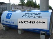 Автономная канализация 400 куб.м в сутки