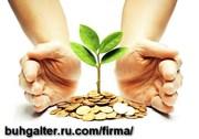 Продаем кредитно-потребительский кооператив возрастом более 3 лет