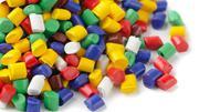 Купим различные отходы полимерных отходов
