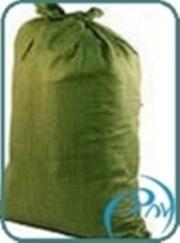 Мешки полипропиленовые (непищевые)