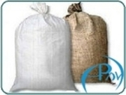 Мешки полипропиленовые (пищевые)